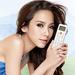 Samsung AIRCON