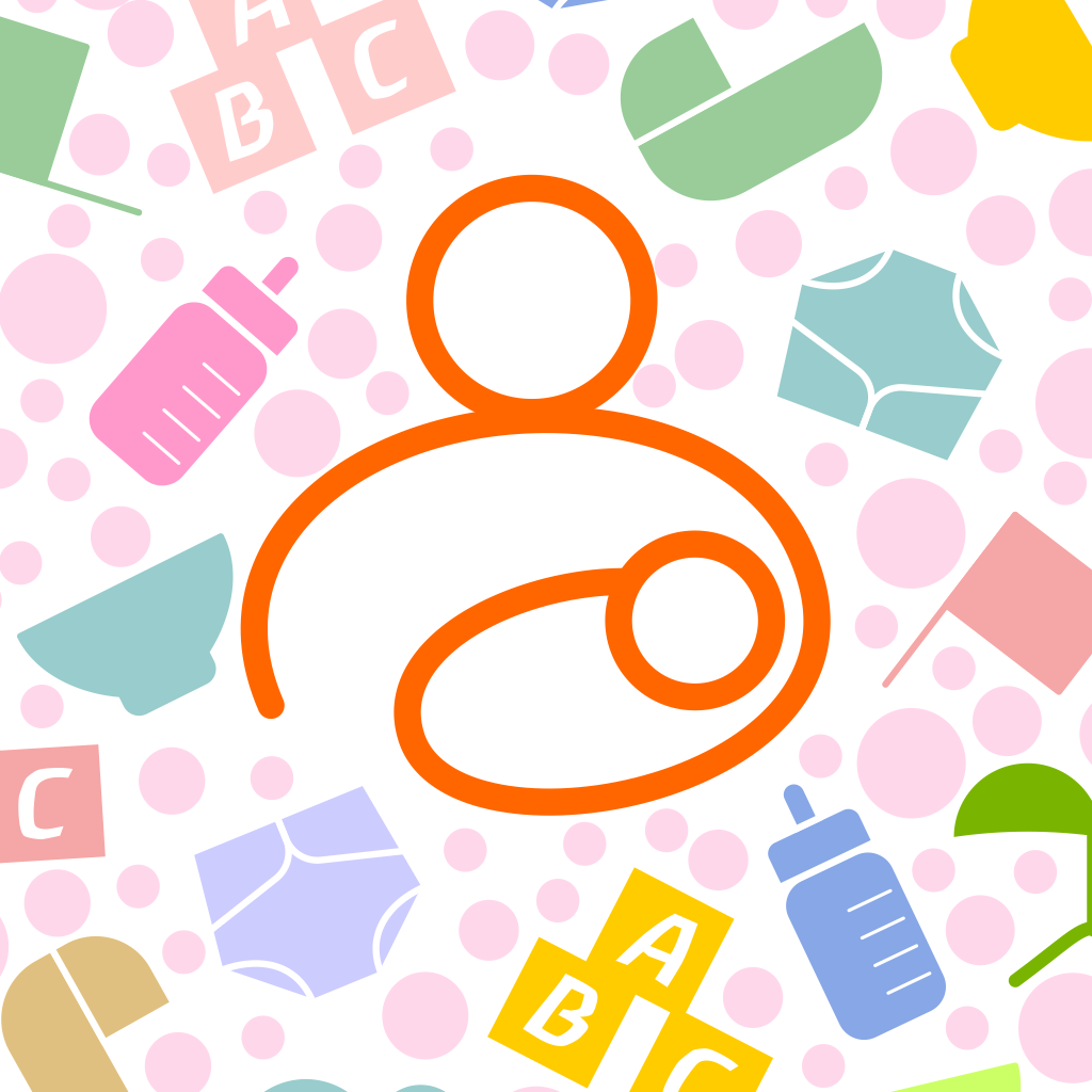 育児ノート: 授乳タイマー, 睡眠とおむつ交換の記録